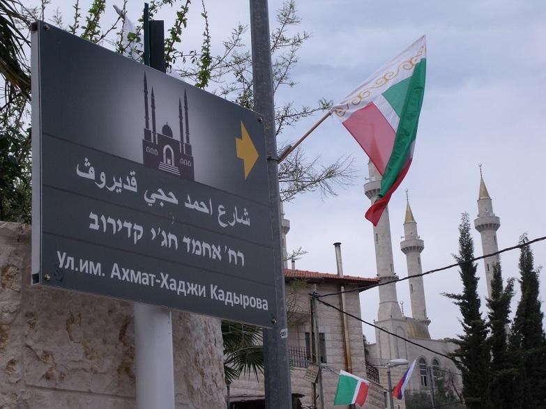 Ahmed Hajji Kadyrov street